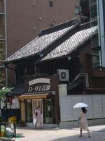 Otowamachiya