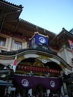 Kabukizayagura