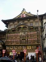 Minamiza