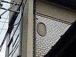 Kizuya2