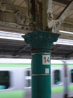 Tokyop1130558