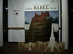 Babelp1200790