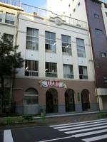 Nihonjo
